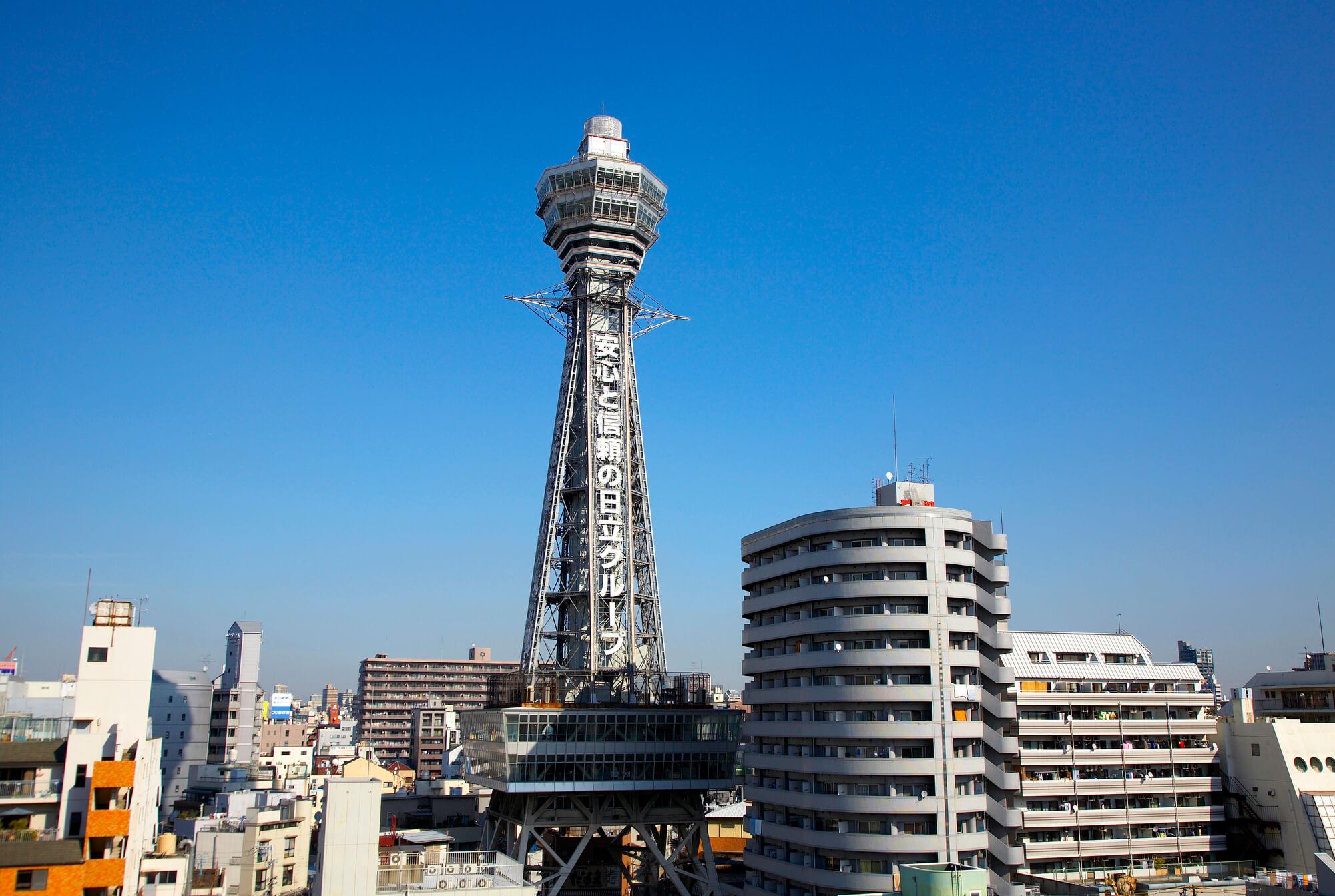 関西・大阪のサービス提供エリア