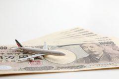 クレジットカードでのマイルの貯め方は4種類!あなたに最適な方法は?