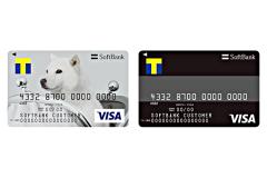 Tポイントが貯まるソフトバンクカードの審査や年会費を徹底的に解説!