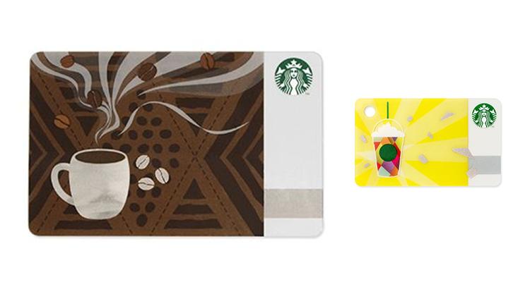 スターバックスカードと小さいカード