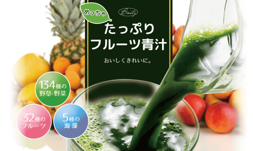 めっちゃたっぷりフルーツ青汁 (1)
