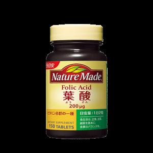 大塚製薬「ネイチャーメイド葉酸」の商品画像