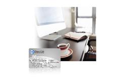 ダイナース(ビジネス・アカウントカード)とダイナースビジネスカードの違いを比較
