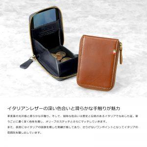 コイン5500円