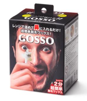 goso (1)