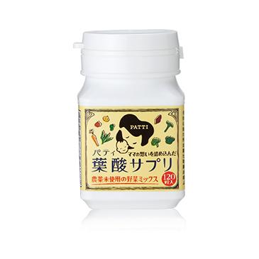パティ葉酸の商品画像