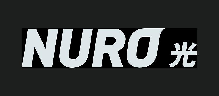 NURO光(関東・東海・関西エリア)のサービス詳細