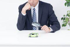 車の一括査定サービス利用後、勧誘の電話がしつこくて困る場合は?