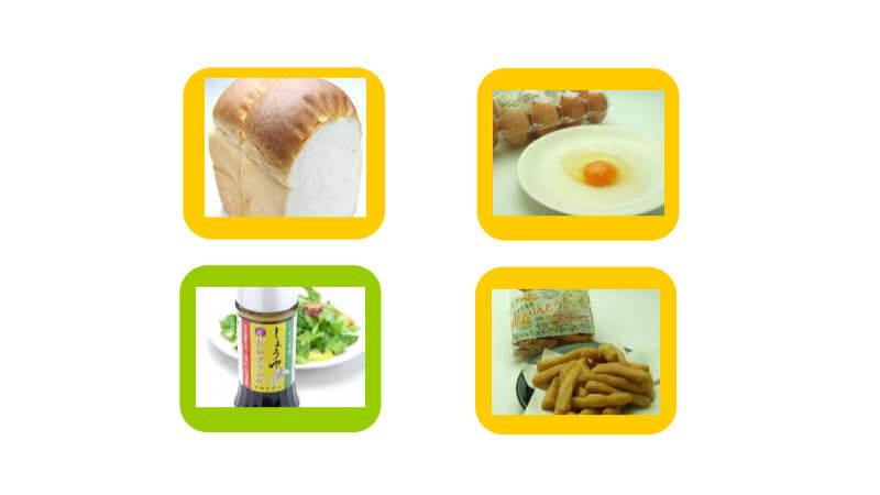 坂戸市が葉酸を添加している食品の画像