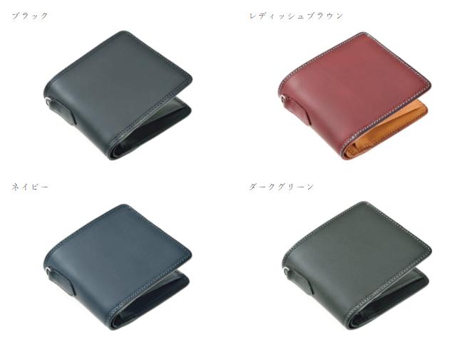 CORBO(コルボ) SLATE- CORBO.& nano・universe 折財布(横型) (1)