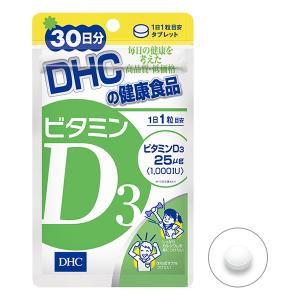 DHC ビタミンD