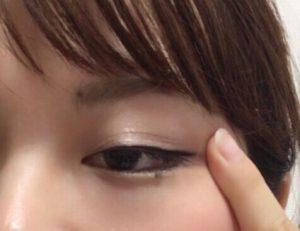 眼輪筋トレーニングの仕方