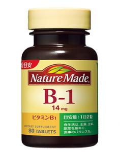 ネイチャーメイドB1