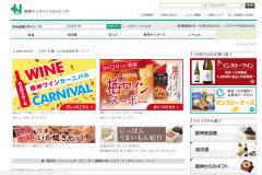 阪神百貨店が手がける通販おせちの口コミは?ギフトにも人気!