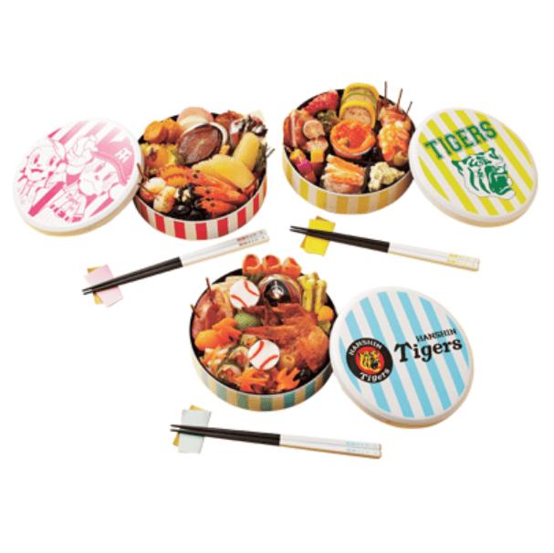 阪神ファン垂涎の逸品「阪神タイガースおせち」は阪神百貨店でしか購入できない