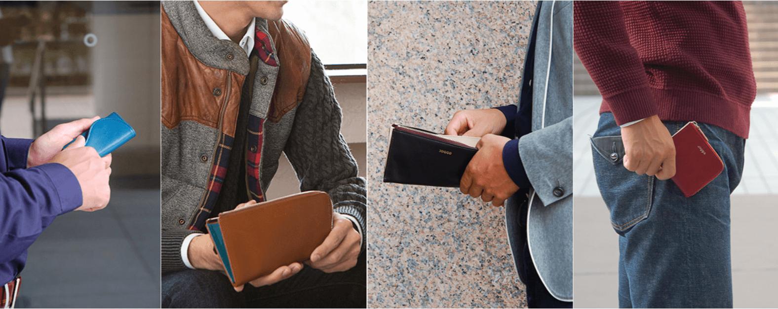 どんな財布が似合う?