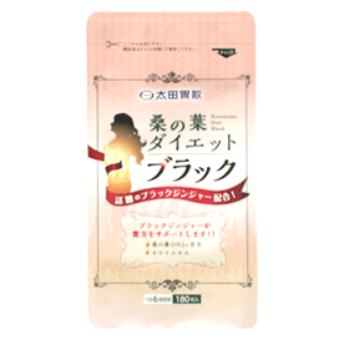 桑の葉ダイエットブラック(太田胃散)