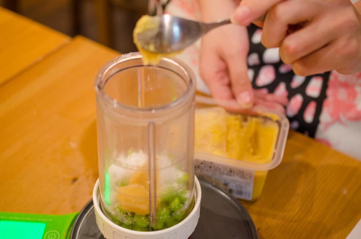 焼き魚〜八尾えだまめのずんだ汁がけ〜の作り方