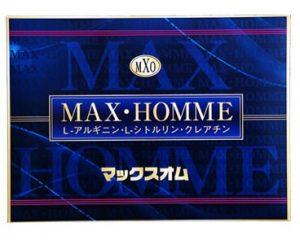 maxhomme_pack_main (2)
