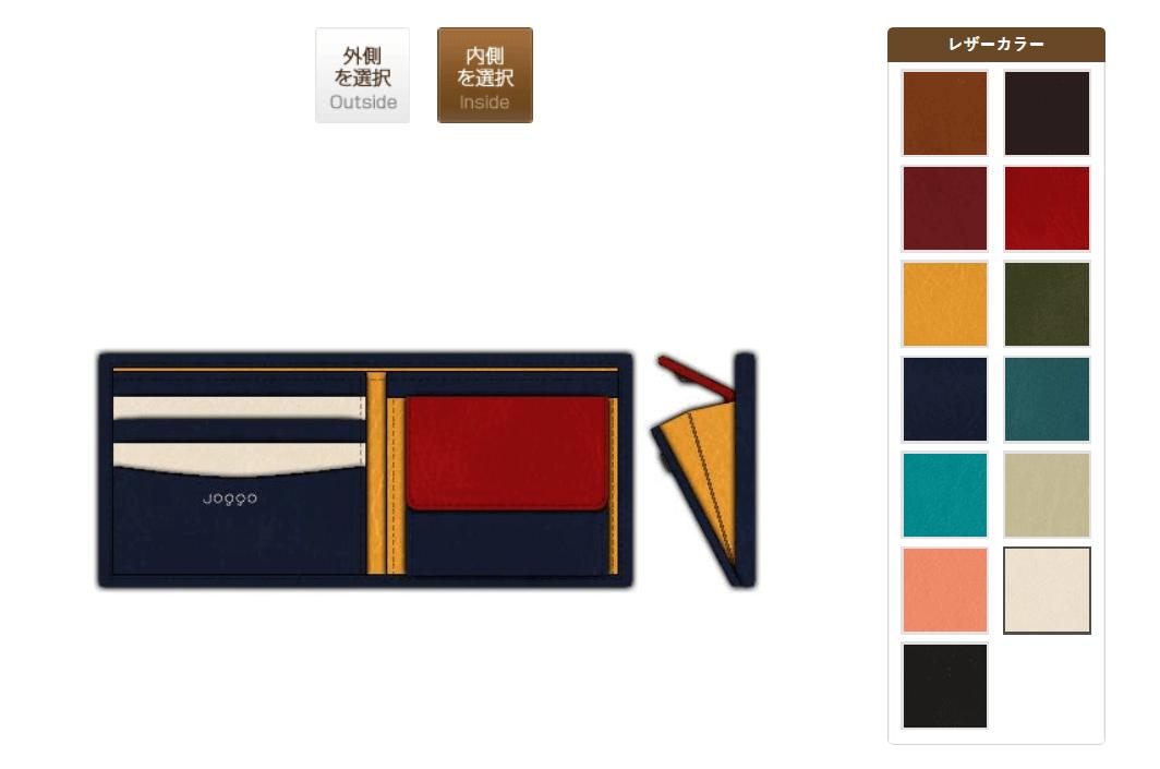 本革二つ折り財布(メンズ・レディース兼用