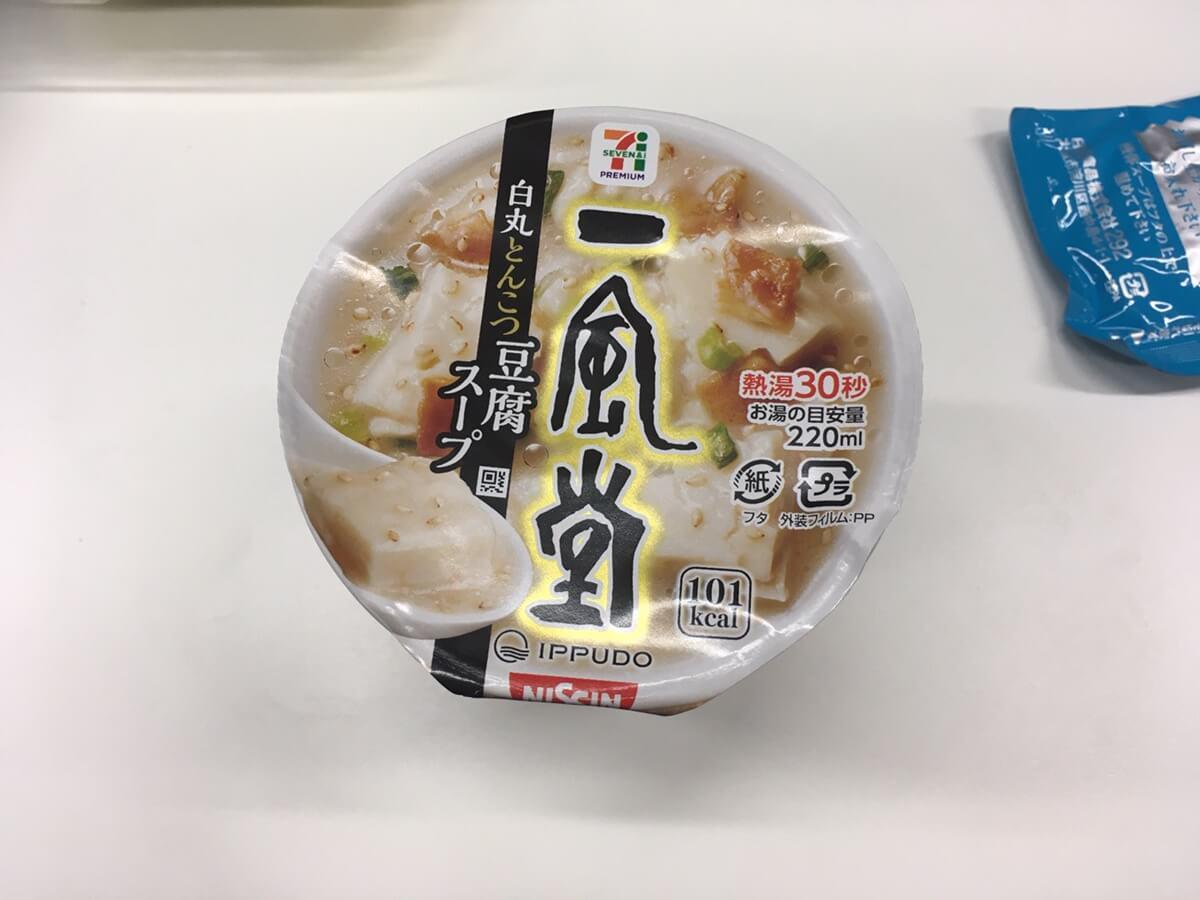 一風堂白丸とんこつ豆腐スープ、商品