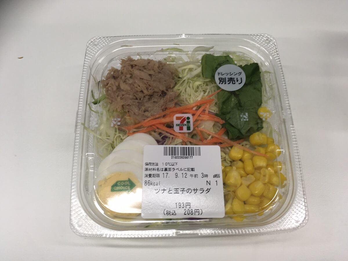 ツナとたまごのサラダ、商品