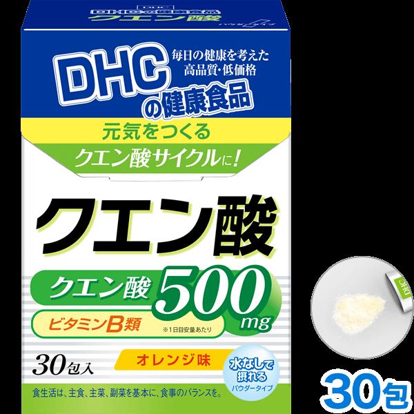 DHC クエン酸