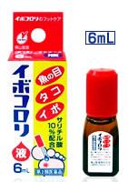 イボコロリの商品画像
