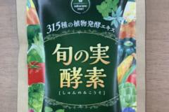 さくらの森|酵素サプリメント『旬の実酵素』