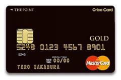 Orico Card THE POINTはポイント還元率が高い!キャンペーンも紹介
