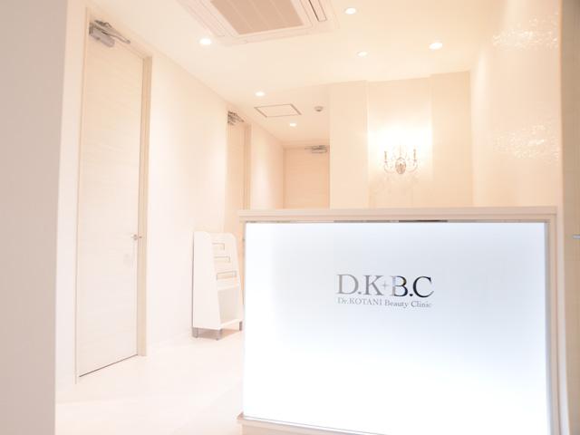 ドクターコタニビューティークリニック(DKBC)