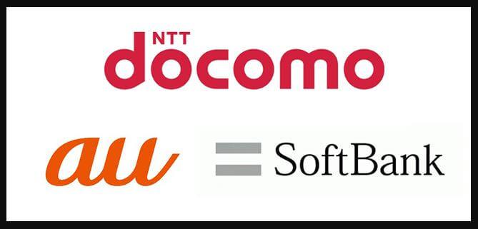 大手携帯キャリア(docomo・au・SoftBank)