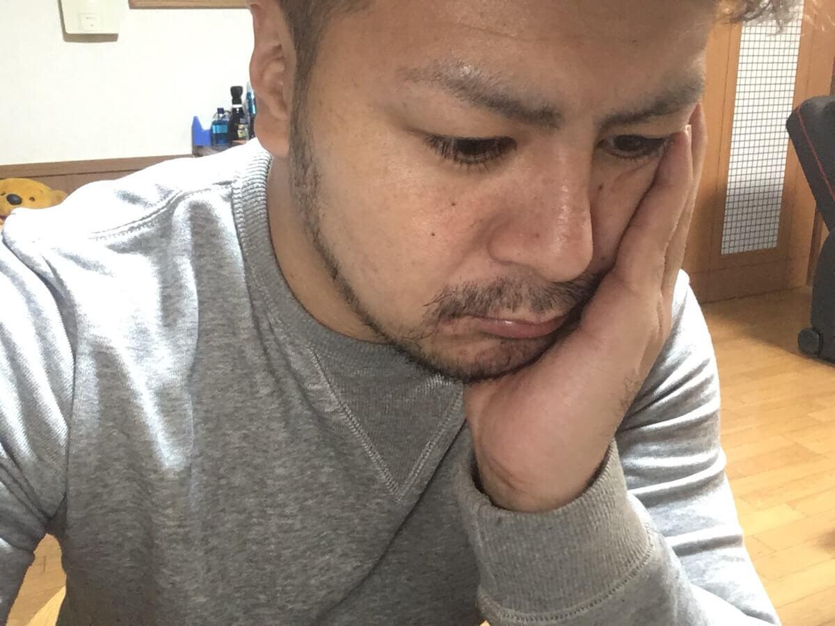濃い髭の悩みを解決するためにゴリラクリニック大阪梅田院へ通うことを決意!