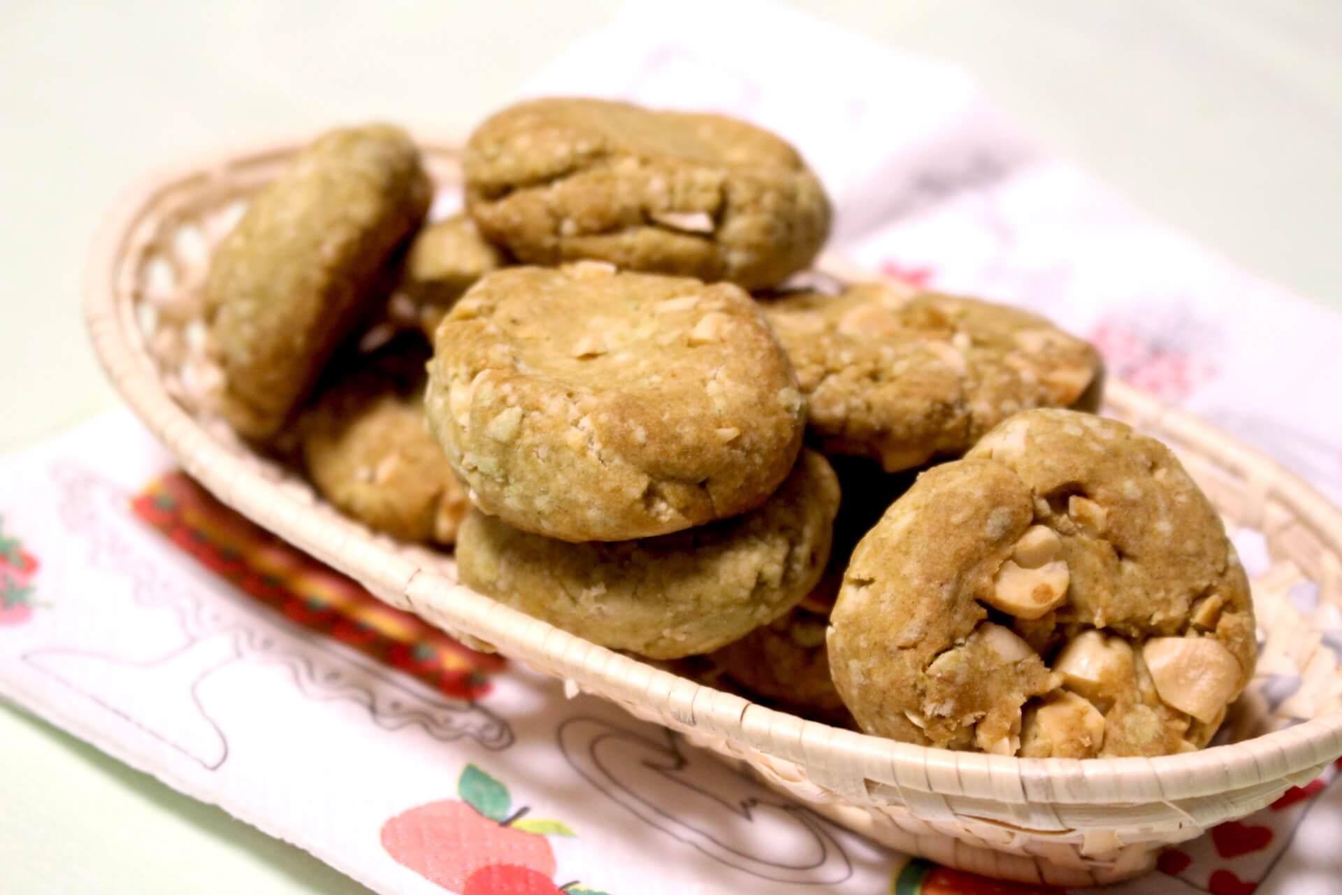 青汁レシピ グリーンピーナッツクッキー