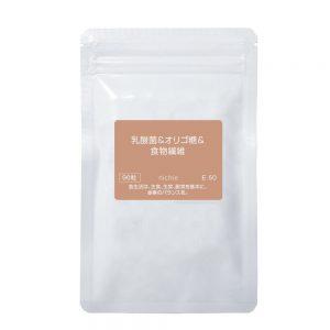 nichie 乳酸菌&オリゴ糖&食物繊維