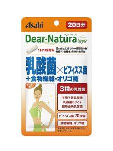 ディアナチュラ乳酸菌×ビフィズス菌+食物繊維・オリゴ糖