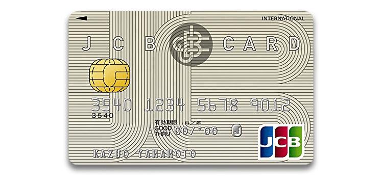 JCB一般カードの券面