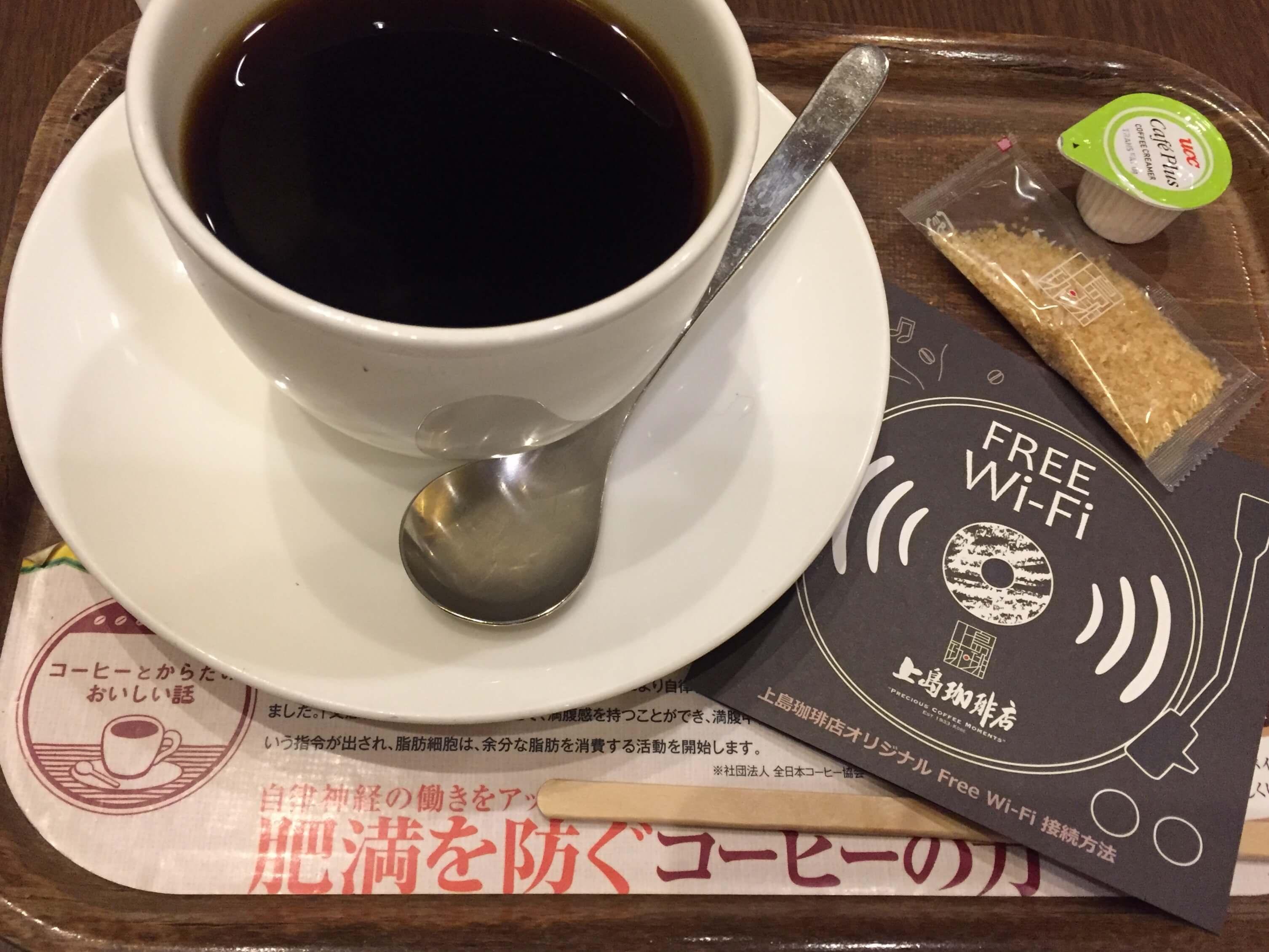 上島珈琲店 コーヒー