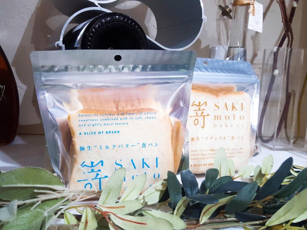 サキモト食パン