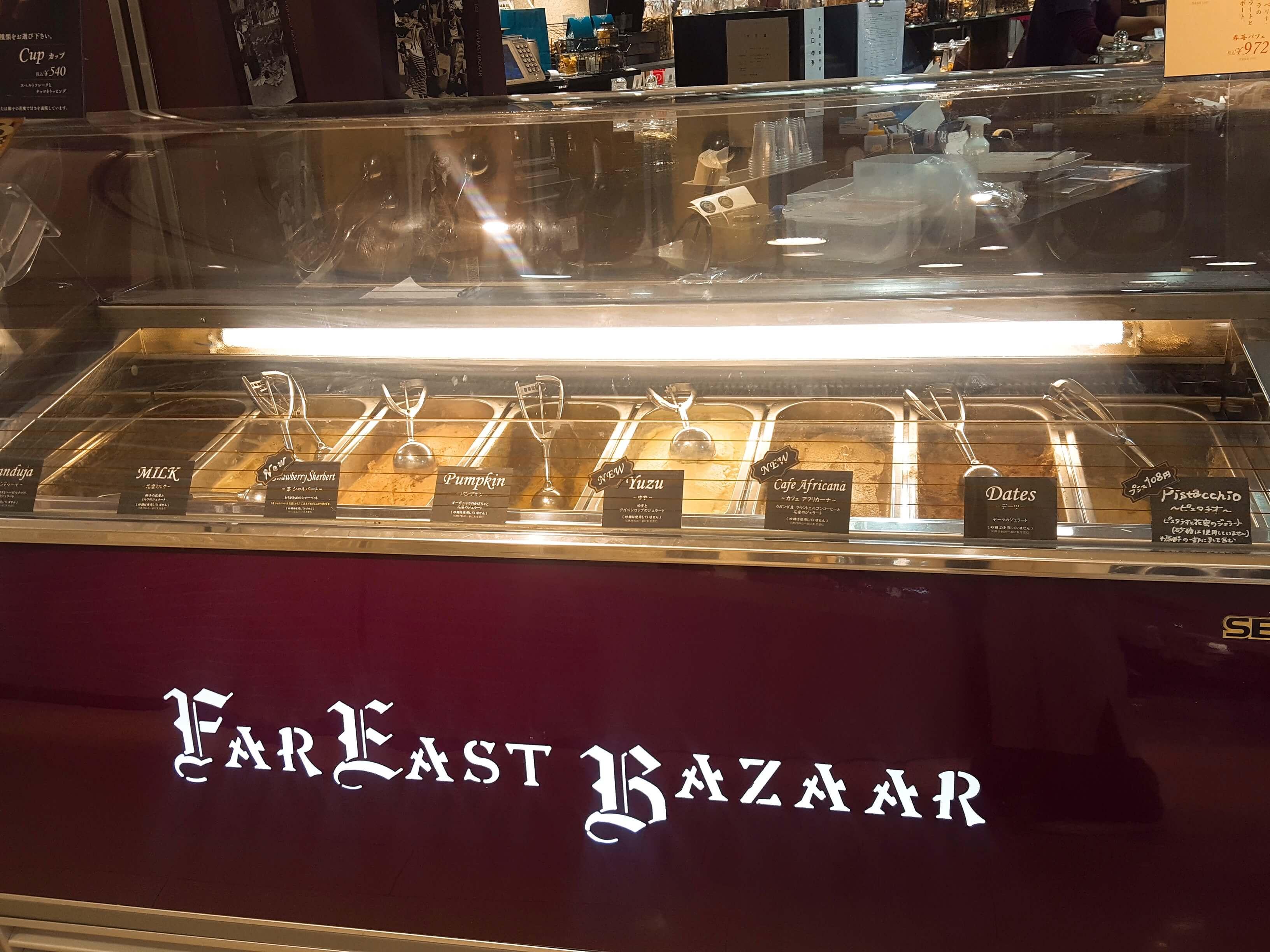 ファーイーストバザール タカシマヤ店