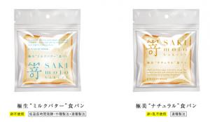 嵜本 食パン (1)