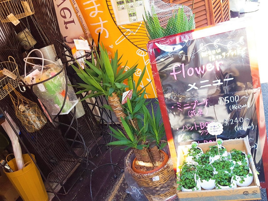 Flower salon osamu2