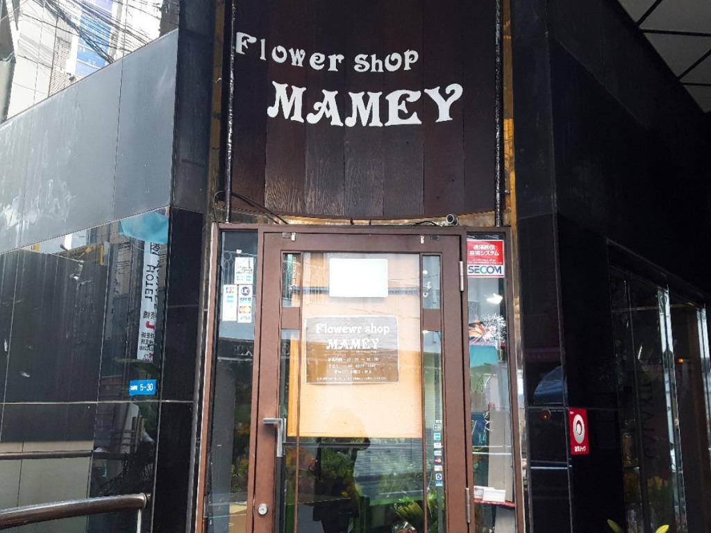 フラワーショップマミー