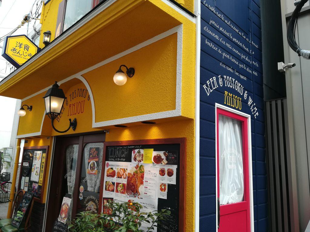 お洒落で美味しいランチが勢揃い!心斎橋・ヨーロッパ通りの洋食屋さん巡り♪