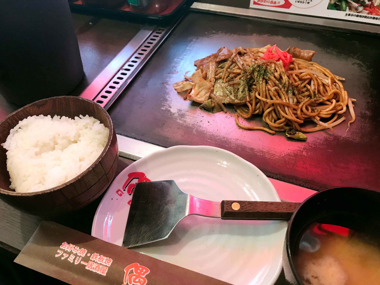 偶 船場丼池店