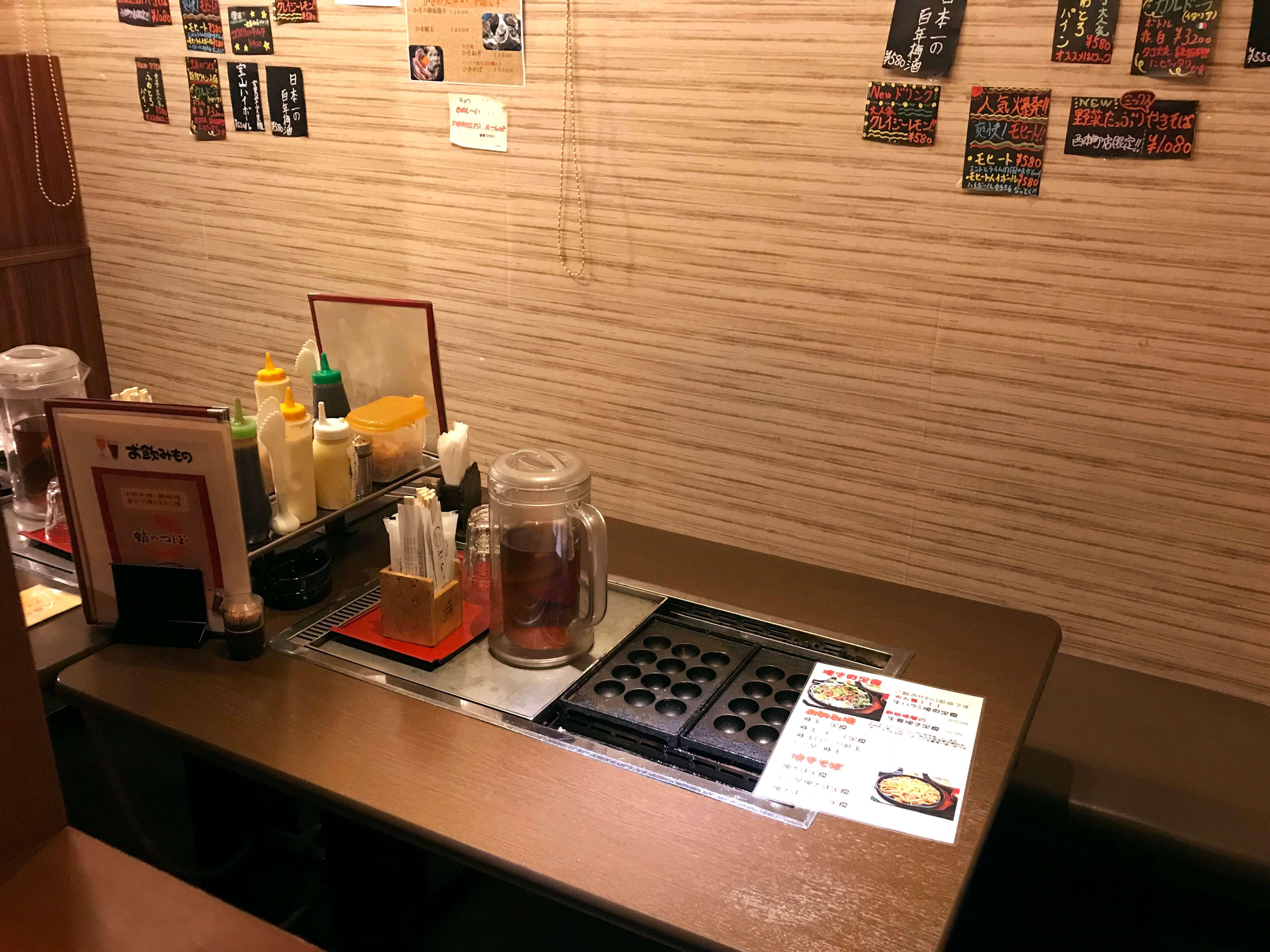 蛸のつぼ 西本町店2