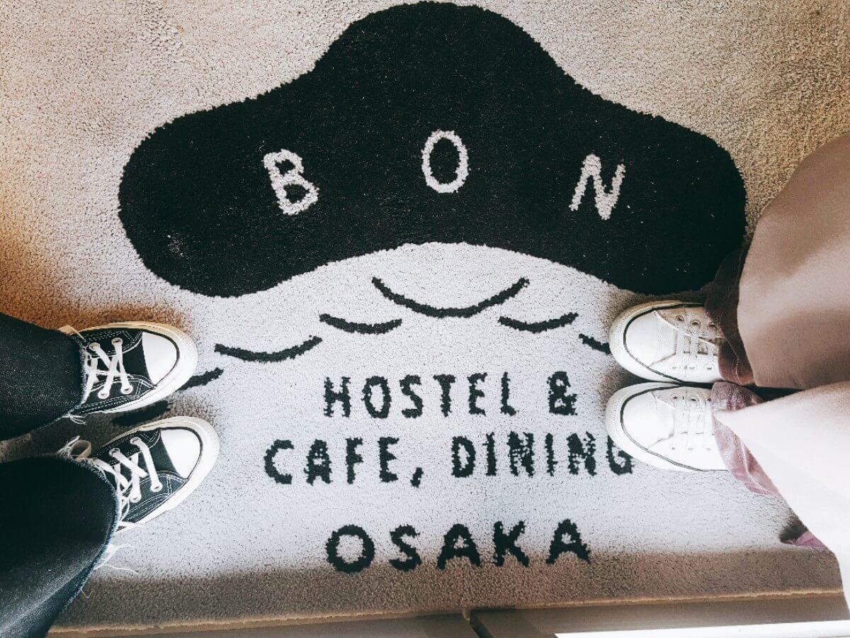 BON HOSTEL&CAFE,DINING(ボンホステル&カフェダイニング)