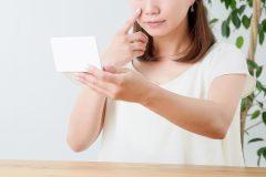 あなたが飲むべき美肌サプリはこれ!効果を実感する為のサプリの選び方