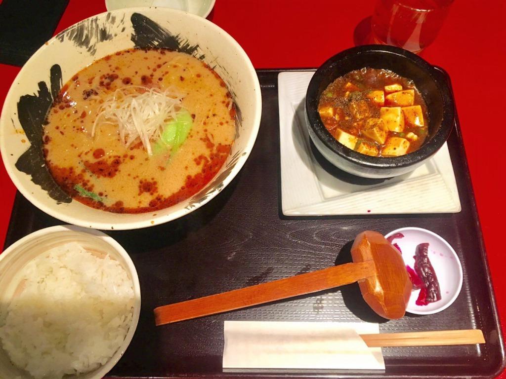 四川担々麺ランチ