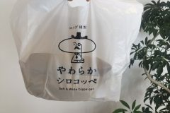 """コメダのコッペパン専門店""""やわらかシロコッペ""""が大丸梅田店にOPEN!"""